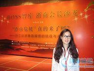杭州速记高级速记员