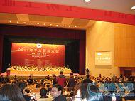 【杭州捷成速记】2011年千人浙商大会隆重召开!